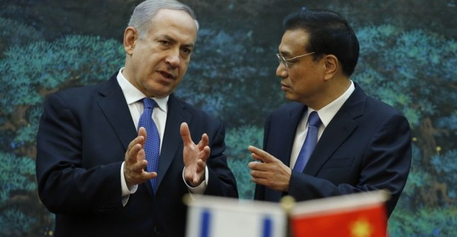 Israel's PM Benjamin Netanyahu Visits China