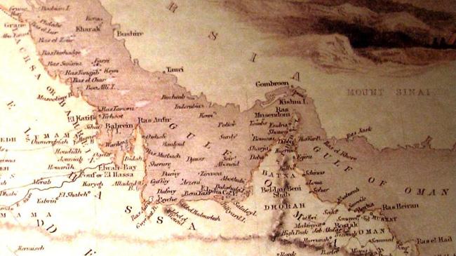 Persian or Gulf Gulf